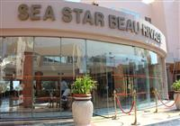 Hotel Sea Star Beau Rivage - vstup do hotela